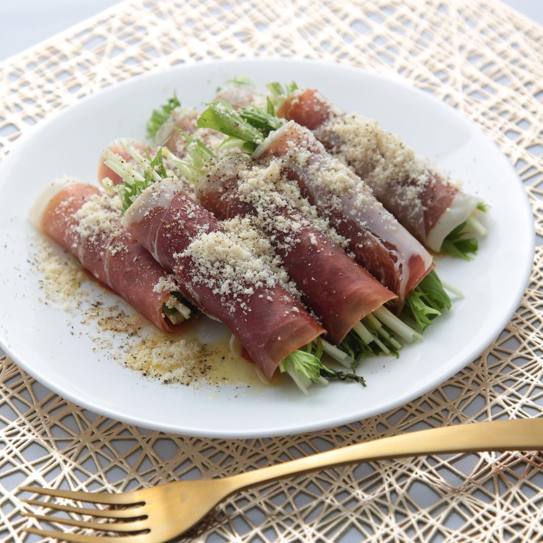 巻くだけで簡単、5分で完成「水菜と生ハムのおしゃれ前菜」@ズボラ飯